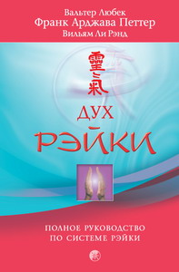 a report on reiki glossary Should reiki decrease stress pathways or reduce physiological responses to stressful situations, it could be a useful adjunct to traditional medicine and have significant health and economic benefits official title: effects of reiki on physiological consequences of acute stress study start date.
